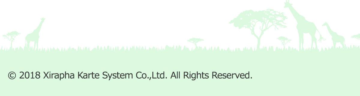 (C)2018 Xirapha Karte System Co.,Ltd. All Rights Reserved.