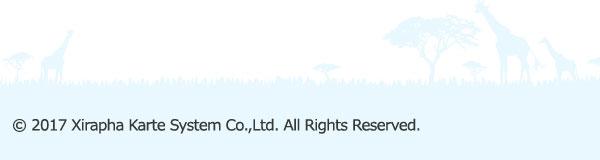(C)2017 Xirapha Karte System Co.,Ltd. All Rights Reserved.